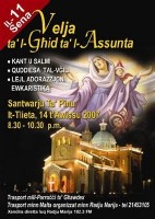 The Feast of the Assumption of Our Lady