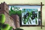 Commemerative Miniature Sheet issue for 34U campaign