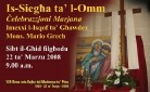 Hour of Our Lady (Is-Siegha ta' l-Omm) Marian Celebration