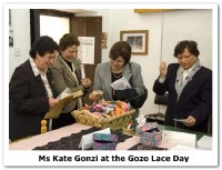 Prime Ministers wife visits the twelth edition of Gozo Lace Day
