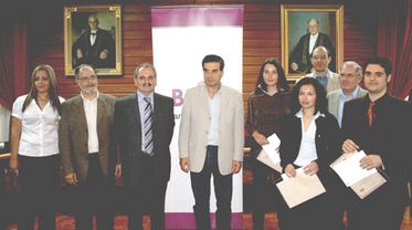 BOV sponsors the Dean's List for the 12th consecutive year