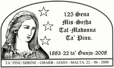 Postmark to commemorate 125th anniversary of the calling of Our Lady of Ta Pinu