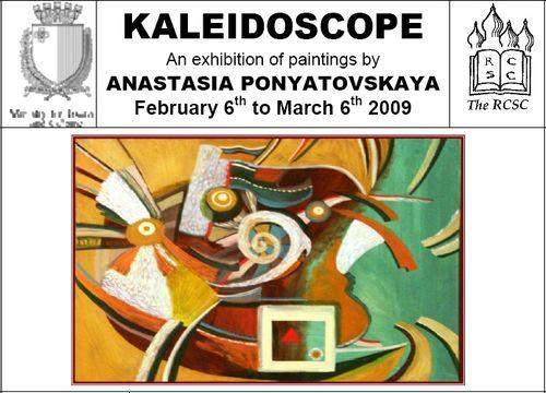 An art exhibition by Anastasia Ponyatovskaya