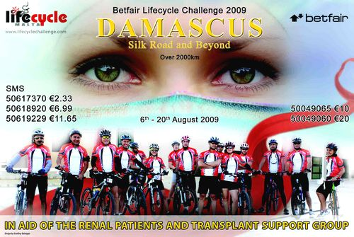Lifecycle Challenge 2009 Damascus – Silk Road and Beyond