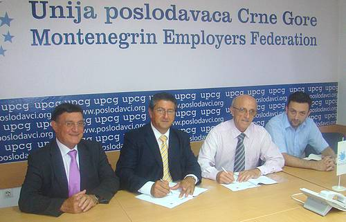 GRTU signs bilateral agreement of cooperation with the MEF