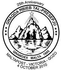 Special Hand Postmark - Ghaqda Hbieb tal-Presepju Gozo