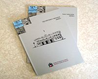 Central Bank of Malta Quarterly Review - 4th issue 2010