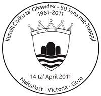 Special hand postmark issued – Kunsill Civiku ta' Ghawdex