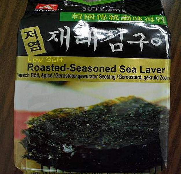 Low Salt Roasted-Seasoned Sea Laver not to be eaten
