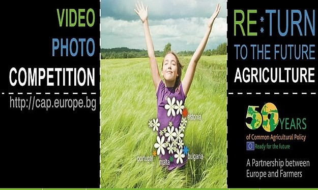 EU launches agriculture themed photo & video competition