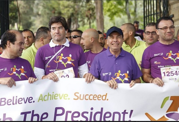 Over 14,000 people participated in 5th President's Charity Fun Run