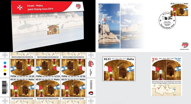 MaltaPost joint stamp set with Israel - The Knights Hospitaller Halls