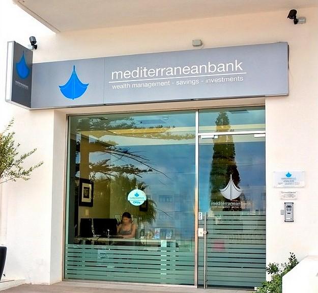 Mediterranean Bank's Gozo branch undergoes an extension