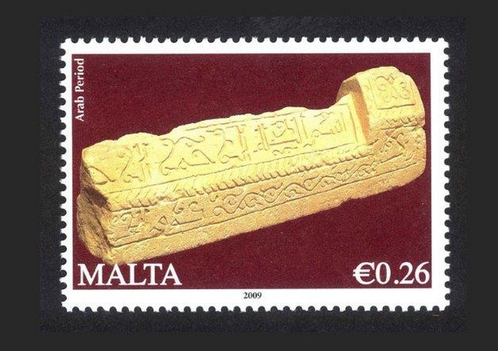 Reprint of €0.26 stamp of the Definitive Issue - 2009