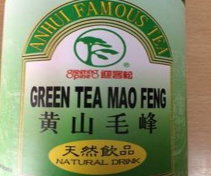 Heath Directorate warns not to consume Anhui Green Tea Mao Feng
