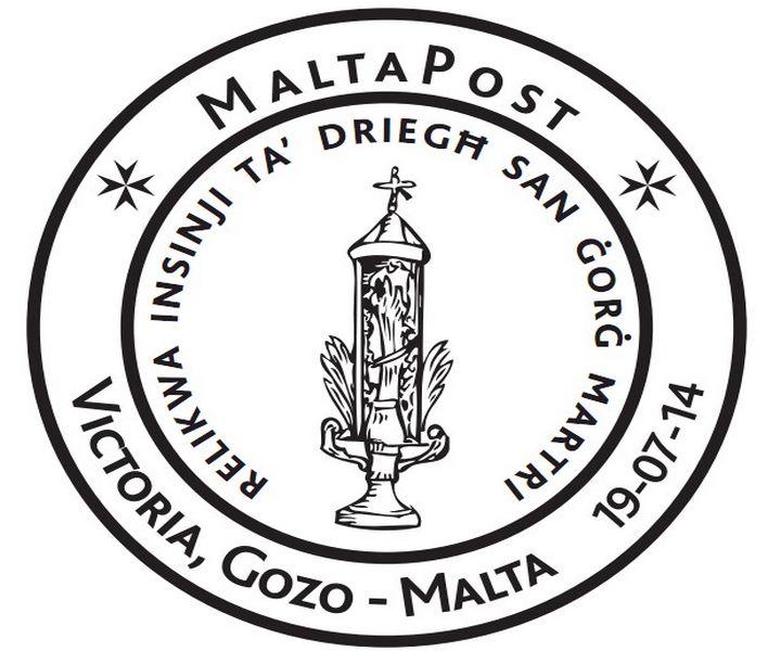 Special Hand Postmark – Relikwa Insinji ta' driegh San Gorg Martri