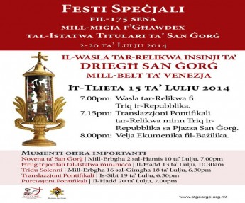 The holy relic of the arm of St George arrives in Gozo on Tuesday