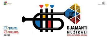 'Djamanti Muzikali'  Part Two - This coming Saturday at the AuroraTheatre