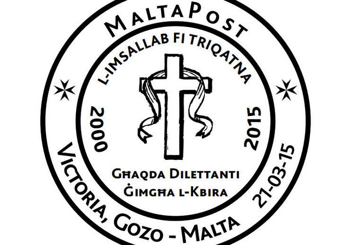 L-Imsallab fi Triqatna: Special hand postmark for the Victoria Passion play