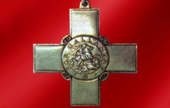 Commemoration to mark 73rd anniversary of George Cross Award