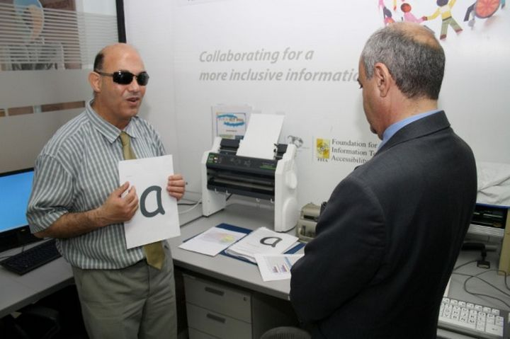 New FITA services portfolio for persons with visual impairment