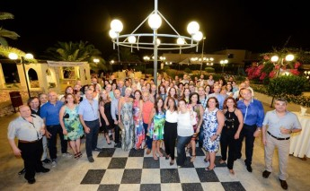 200 BOV employees celebrate over 5,000 years of employment