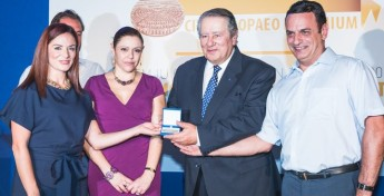 MEPs present the European Citizen's Prize to the Richmond Foundation