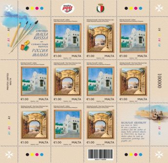 MaltaPost joint stamp issue with Russian Post