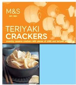 Warning on M & S Teriyaki Crackers for undeclared prawns