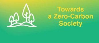 Towards a Zero-Carbon Society with the Ceratonia Foundation