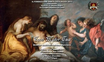 Ecce Mater Tua: Concert of Sacred Music