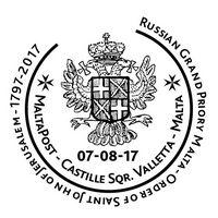 Russian Grand Priory Malta - Special 220th anniversary hand postmark