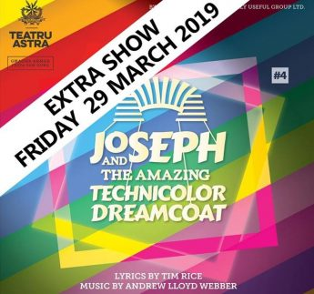 Joseph and the Amazing Technicolor Dreamcoat additional performance