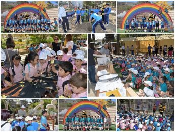 Children celebrate World Environment Day at the Villa Rundle